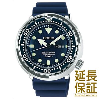 【特典付き】【正規品】SEIKO セイコー 腕時計 SBBN037 メンズ PROSPEX プロスペックス MARINE MASTER マリンマスター クオーツ