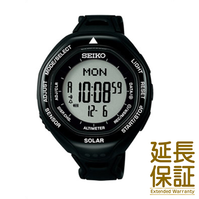 【国内正規品】SEIKO セイコー 腕時計 SBEB001 メンズ PROSPEX プロスペックス 三浦豪太 登山 black ブラック