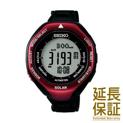 【特典付き】【正規品】SEIKO セイコー 腕時計 SBEB003 メンズ PROSPEX プロスペックス 三浦豪太 登山 red レッド ソーラー デジタル