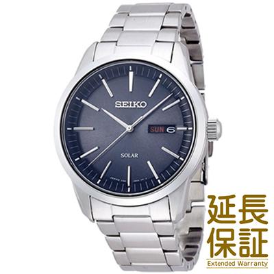【国内正規品】SEIKO セイコー 腕時計 SBPX063 メンズ SPIRIT スピリット ソーラー