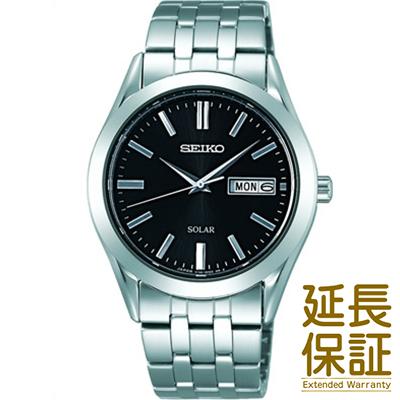 正規品 SEIKO 別倉庫からの配送 セイコー 腕時計 SBPX083 メンズ SPIRIT AL完売しました。 スピリット サファイアガラス レディースはSTPX031 ペアモデル ソーラー
