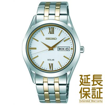 【国内正規品】SEIKO セイコー 腕時計 SBPX085 メンズ SPIRIT スピリット ソーラー サファイアガラス