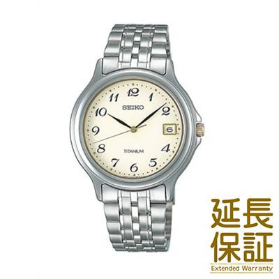 【国内正規品】SEIKO セイコー 腕時計 SBTC003 メンズ SPIRIT スピリット クオーツ