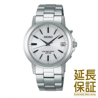 【レビュー記入確認後10年保証】セイコー 腕時計 SEIKO 時計 正規品 SBTM167 メンズ SPIRIT スピリット