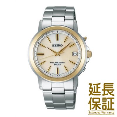 【国内正規品】SEIKO セイコー 腕時計 SBTM170 メンズ SPIRIT スピリット