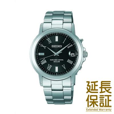 【国内正規品】SEIKO セイコー 腕時計 SBTM191 メンズ SPIRIT スピリット ソーラー電波