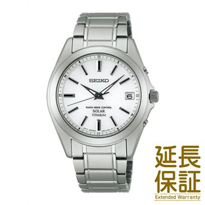 【国内正規品】SEIKO セイコー 腕時計 SBTM213 メンズ SPIRIT スピリット ソーラー電波