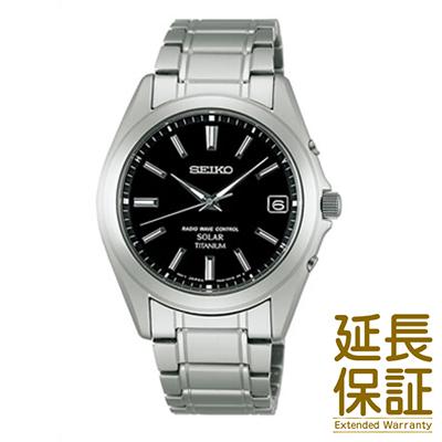 【国内正規品】SEIKO セイコー 腕時計 SBTM217 メンズ SPIRIT スピリット ソーラー電波