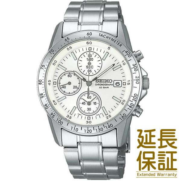 【国内正規品】SEIKO セイコー 腕時計 SBTQ039 メンズ SPIRIT スピリット 限定モデル クオーツ
