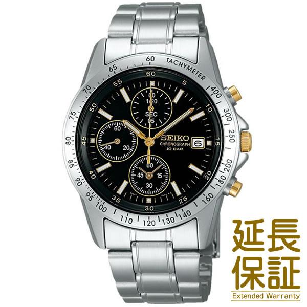【国内正規品】SEIKO セイコー 腕時計 SBTQ043 メンズ SPIRIT スピリット 限定モデル クオーツ