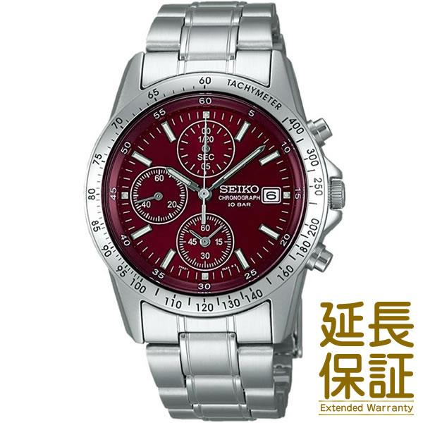 【国内正規品】SEIKO セイコー 腕時計 SBTQ045 メンズ SPIRIT スピリット 限定モデル クオーツ