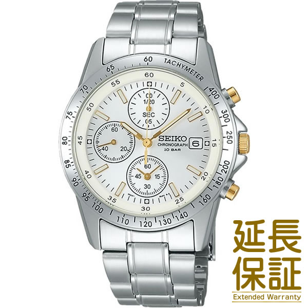 【国内正規品】SEIKO セイコー 腕時計 SBTQ049 メンズ SPIRIT スピリット 限定モデル クオーツ