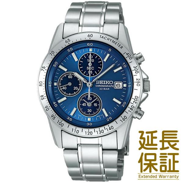 【国内正規品】SEIKO セイコー 腕時計 SBTQ071 メンズ SPIRIT スピリット 限定モデル クオーツ