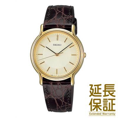 【国内正規品】SEIKO セイコー 腕時計 SCDP034 メンズ SPIRIT スピリット ペアウォッチ クオーツ