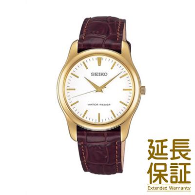 【国内正規品】SEIKO セイコー 腕時計 SCXP032 メンズ SPIRIT スピリット 限定モデル クオーツ