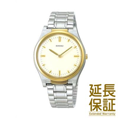 【レビュー記入確認後10年保証】SEIKO セイコー 腕時計 SQBR014 ユニセックス 盲人時計