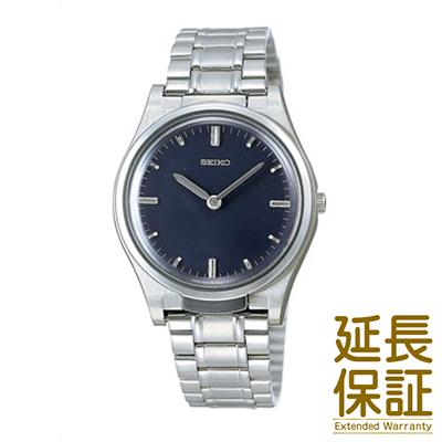【国内正規品】SEIKO セイコー 腕時計 SQBR016 ユニセックス 盲人時計