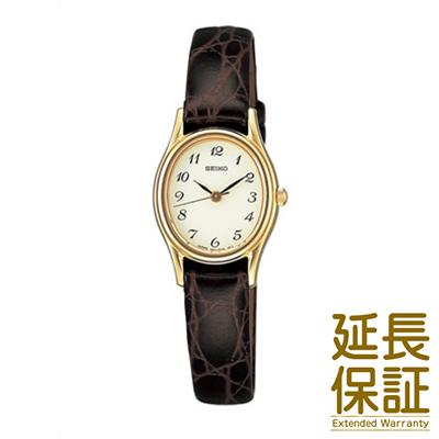 【国内正規品】SEIKO セイコー 腕時計 SSDA008 レディース SPIRIT スピリット クオーツ