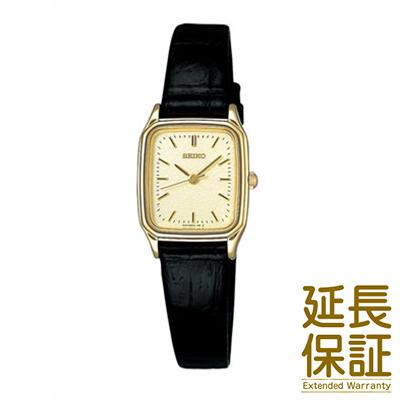 【国内正規品】SEIKO セイコー 腕時計 SSDA080 レディース ペアウォッチ SPIRIT スピリット クオーツ