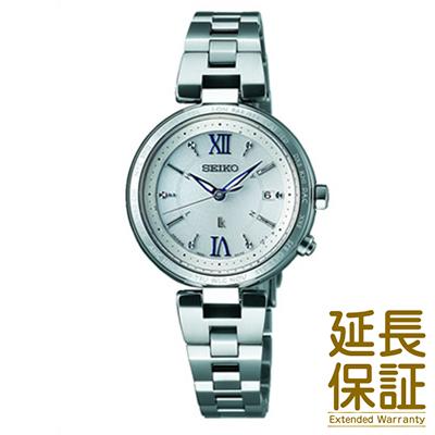 【特典付き】【正規品】SEIKO セイコー 腕時計 SSQV013 レディース LUKIA ルキア 綾瀬はるかさん着用モデル ソーラー