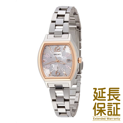 【国内正規品】SEIKO セイコー 腕時計 SSQW020 レディース LUKIA ルキア ソーラー 電波 【LUKIA201503】