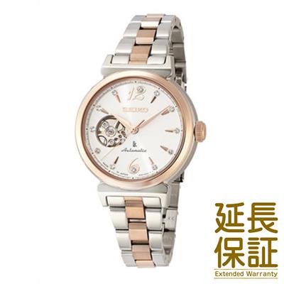 【国内正規品】SEIKO セイコー 腕時計 SSVM010 レディース LUKIA ルキア メカニカル