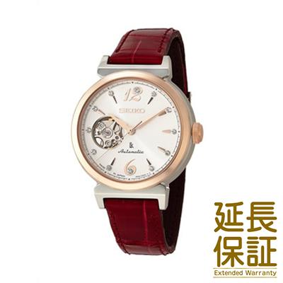【国内正規品】SEIKO セイコー 腕時計 SSVM012 レディース LUKIA ルキア メカニカル