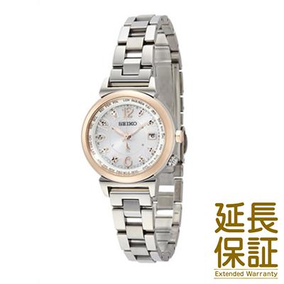 【国内正規品】SEIKO セイコー 腕時計 SSVV002 レディース LUKIA ルキア ソーラー 電波時計