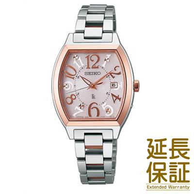 【国内正規品】SEIKO セイコー 腕時計 SSVW048 レディース LUKIA ルキア ソーラー電波