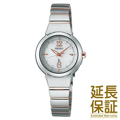 【国内正規品】SEIKO セイコー 腕時計 SSVW051 レディース LUKIA ルキア コンフォテックス ソーラー電波