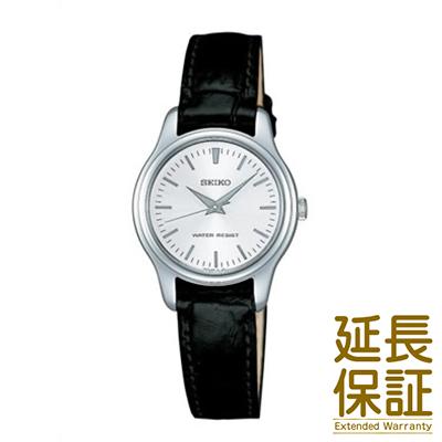 【国内正規品】SEIKO セイコー 腕時計 SSXP001 レディース SPIRIT スピリット 限定モデル クオーツ