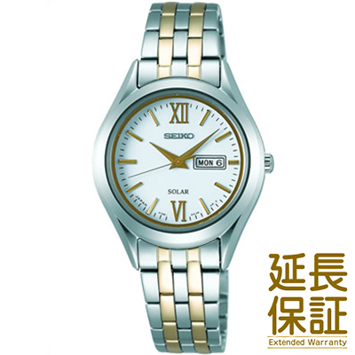 【国内正規品】SEIKO セイコー 腕時計 STPX033 メンズ SPIRIT スピリット ソーラー サファイアガラス
