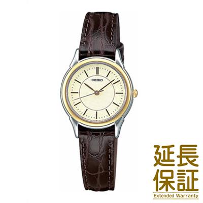 【国内正規品】SEIKO セイコー 腕時計 STTC006 レディース SPIRIT スピリット ペアウォッチ