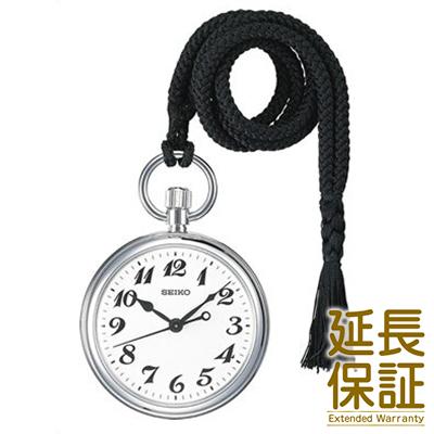 【レビュー記入確認後10年保証】SEIKO セイコー 腕時計 SVBR003 - 鉄道時計 懐中時計