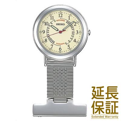 【レビュー記入確認後10年保証】SEIKO セイコー 腕時計 SVFQ003 ナースウオッチ 医療 看護