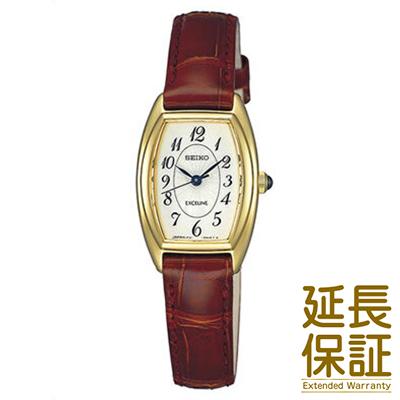 【国内正規品】SEIKO セイコー 腕時計 SWDB062 レディース DOLCE&EXCELINE ドルチェ&エクセリーヌ