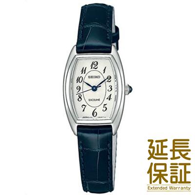 【国内正規品】SEIKO セイコー 腕時計 SWDB063 レディース DOLCE&EXCELINE ドルチェ&エクセリーヌ