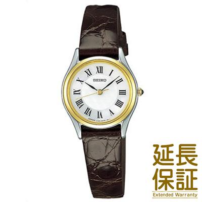 【国内正規品】SEIKO セイコー 腕時計 SWDL162 レディース DOLCE&EXCELINE ドルチェ&エクセリーヌ ペアウォッチ クオーツ