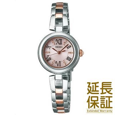 【国内正規品】SEIKO セイコー 腕時計 SWFA153 レディース TISSE ティセ ソーラー