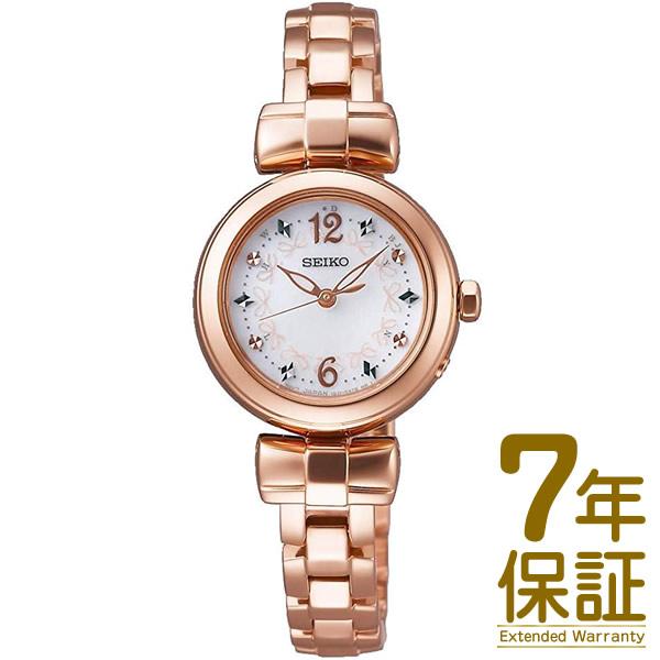 【国内正規品】SEIKO セイコー 腕時計 SWFH044 レディース TISSE ティセ ソーラー電波修正 ハードレックス