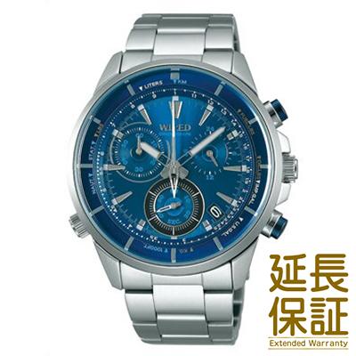 【国内正規品】WIRED ワイアード 腕時計 SEIKO セイコー AGAW442 メンズ ハードレックス