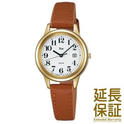 【国内正規品】ALBA アルバ 腕時計 SEIKO セイコー AKQD027 レディース SEIKO セイコー RIKI WATANABE リキワタナベ ソーラー
