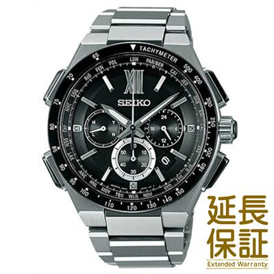 【国内正規品】SEIKO セイコー 腕時計 SAGA205 メンズ BRIGHTZ ブライツ ソーラー 電波修正 ワールドタイム サファイアガラス
