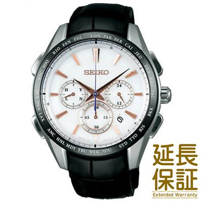【国内正規品】SEIKO セイコー 腕時計 SAGA217 メンズ BRIGHTZ ブライツ ソーラー電波 フライトエキスパートシリーズ
