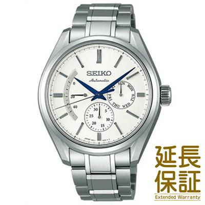 【国内正規品】SEIKO セイコー 腕時計 SARW021 メンズ PRESAGE プレザージュ サファイアガラス 自動巻き(手巻き付)