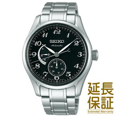 【国内正規品】SEIKO セイコー 腕時計 SARW029 メンズ PRESAGE プレザージュ 自動巻き