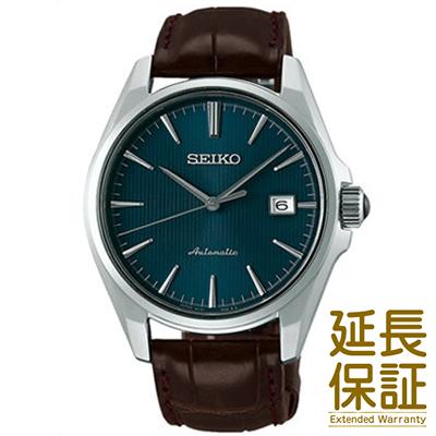 【特典付き】【正規品】SEIKO セイコー 腕時計 SARX047 メンズ PRESAGE プレザージュ 自動巻き