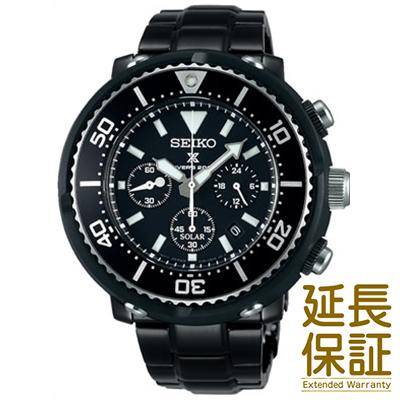 【特典付き】【正規品】SEIKO セイコー 腕時計 SBDL035 メンズ PROSPEX プロスペックス ソーラー LOWERCASE ダイバースウオッチ