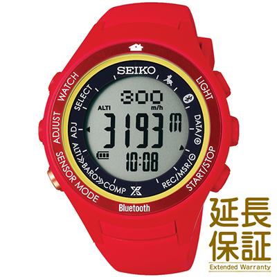 【国内正規品】SEIKO セイコー 腕時計 SBEK005 メンズ PROSPEX プロスペックス ソーラー アルプスの少女ハイジ ハイジ FieldSensor クオーツ