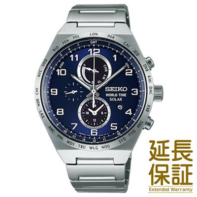 【国内正規品】SEIKO セイコー 腕時計 SBPJ023 メンズ SPIRIT スピリット ソーラー ワールドタイム